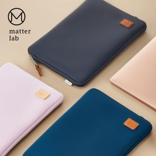 【Matter Lab】CAPRE Macbook 13吋保護袋 ML4031(加價購)