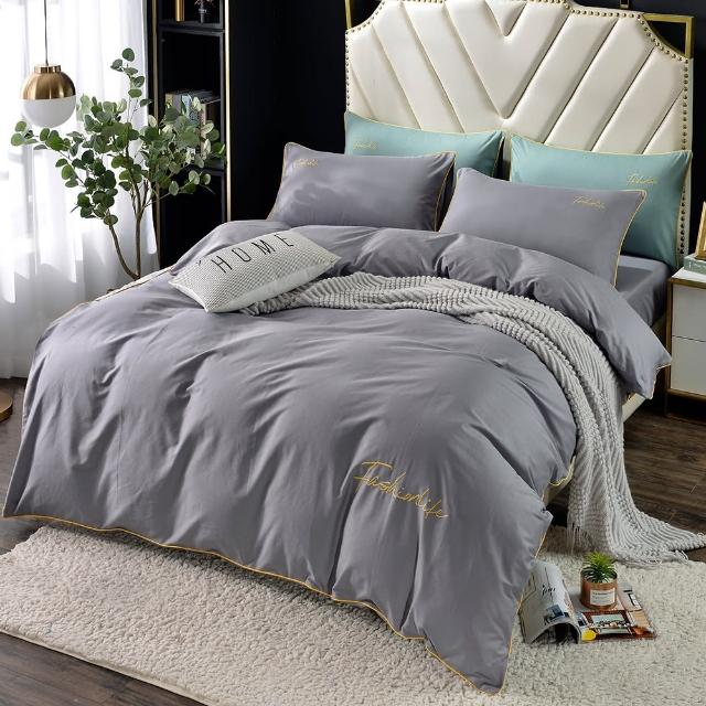 【Betrise】200織精梳棉經典素色刺繡兩用被床包組(單/雙/加大 多款任選-送寢具專用洗滌袋)