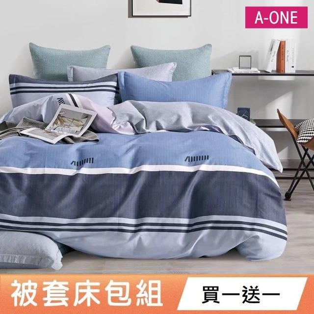 【買一送一】雪紡棉被套床包組(單/雙/加大