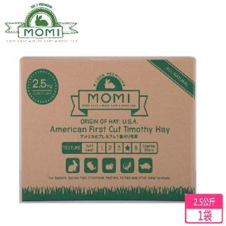 【MOMI 摩米】美國特級第一割提摩西草2.5公斤