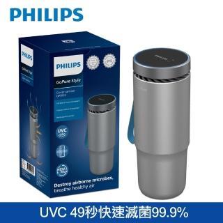 【Philips 飛利浦】】PHILIPS 飛利浦多重防護美型車用除菌空氣清淨機GP5612星空銀