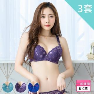 【伊黛爾】艾德文妮蕾絲集中副乳收覆機能型內衣(3套組)