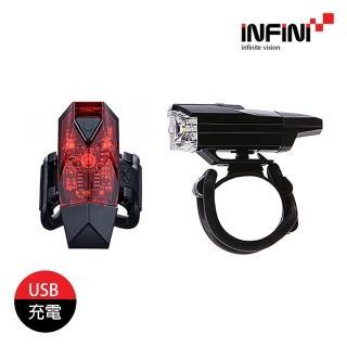 【INFINI】前燈+後燈 燈組I-6161(單車燈、LED自行車燈、車前燈、車尾燈、腳踏車燈)
