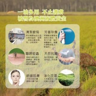 【星期四農莊】澳洲茶樹精油100mlX2(附滴管全配盒裝 買1送1★居家抗菌清潔必備)