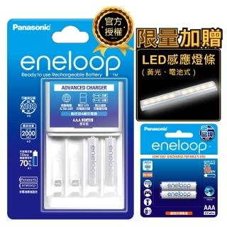 【Panasonic 國際牌】eneloop BQ-CC17 標準款4號2顆充電套裝+標準款4號2入組