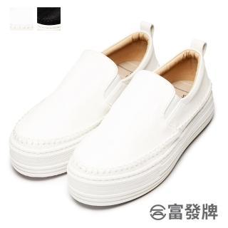 【FUFA Shoes 富發牌】名媛休閒厚底增高懶人鞋-黑/白 1BE07
