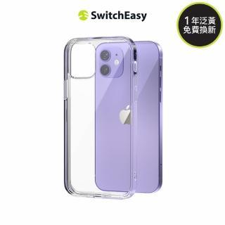 【SwitchEasy】CRUSH 透明軍規 5.4吋 iPhone 12 mini 空壓防摔手機保護殼(耐摔 防撞 氣墊 軍功 透殼)