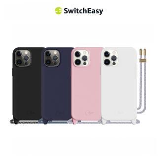 【SwitchEasy】PLAY 掛繩 6.1吋 iPhone 12/Pro 矽膠手機保護殼(頸掛殼 吊繩殼 背帶殼)