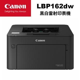 【Canon】LBP162dw 黑白雷射印表機