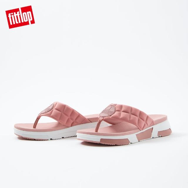 【FitFlop】HAYLIE QUILTED CUBE TOE-THONGS 運動風夾腳涼鞋-女(玫瑰褐)