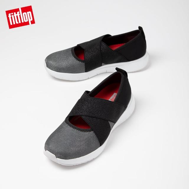 【FitFlop】SPORTY CROSS-OVER BALLERINAS 瑪莉珍休閒鞋-女(黑色)