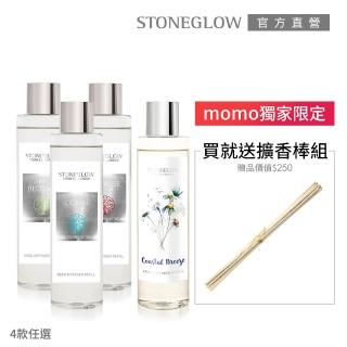 【STONEGLOW】迷人香氛補充1+1特惠組(擴香補充瓶+擴香棒組)