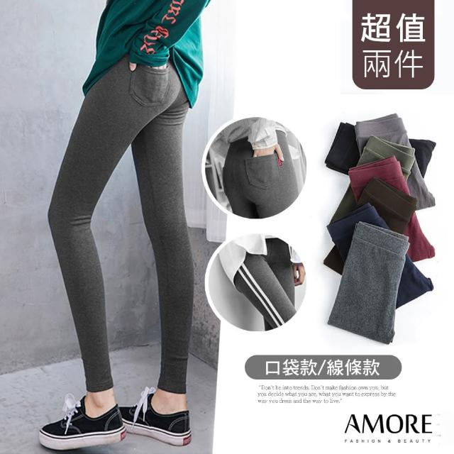 【Amore】超值兩件組-韓國超人氣百搭中厚多色內搭褲(口袋款/線條款)/