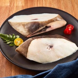 【元家】格陵蘭嚴選冷凍厚切大比目魚9入組(300g/片