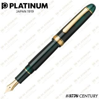 【PLATINUM 白金】#3776 CENTURY 墨綠色 14K 鋼筆(LAUREL GREEN 月桂綠)