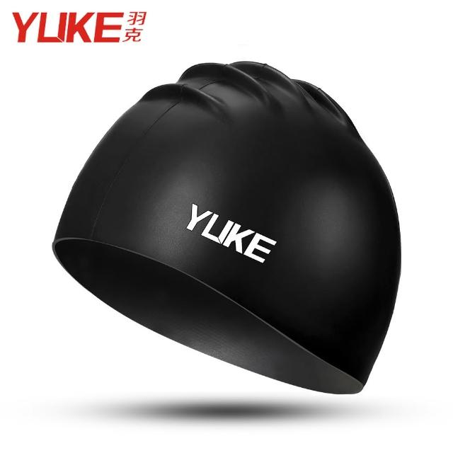 【Yuke】輕薄磨砂內裏防滑成人兒童泳帽/