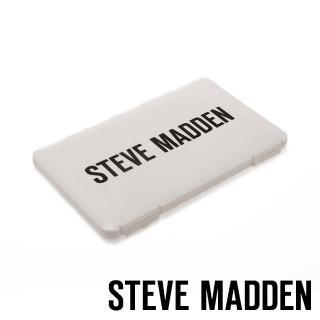 【STEVE MADDEN】時尚品牌口罩收納盒(白色)