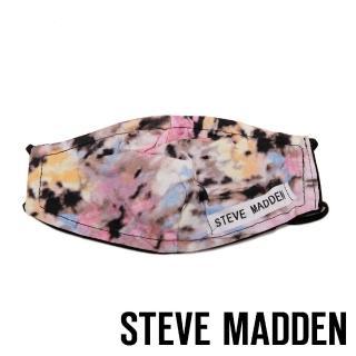 【STEVE MADDEN】摩登款 時尚品牌銀離子口罩(花色)