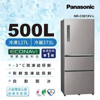 【Panasonic 國際牌】500公升 三門變頻冰箱 NR-C501XV-L絲紋灰