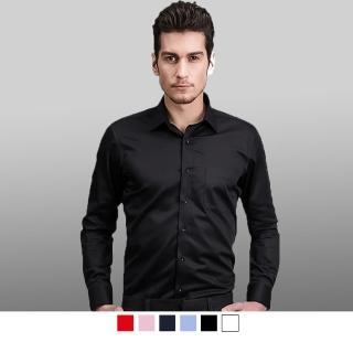 【男人幫】男人幫*S5191*長袖素面襯衫 上班族必備舒適修身商務加大尺碼工作襯衫(S5191)