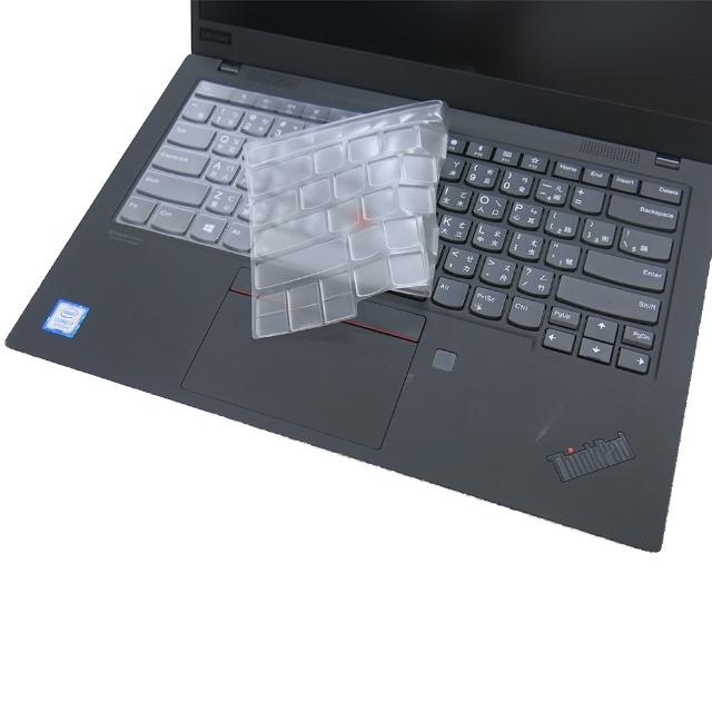 【Ezstick】Lenovo ThinkPad X1C 8TH 奈米銀抗菌TPU 鍵盤保護膜(鍵盤膜)