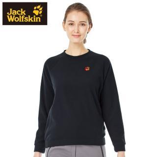【Jack wolfskin 飛狼】女 圓領刷毛保暖衣(黑色)