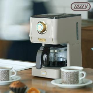 【TOFFY】Drip Coffee Maker咖啡機(K-CM5)