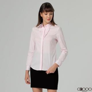 【G2000】斜紋長袖上班襯衫-粉紅色(0124000421)