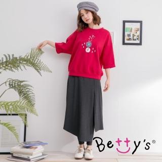 【betty's 貝蒂思】假兩件彈性長褲裙(深灰)