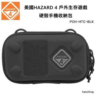 【Hazard 4】美國 生存遊戲 Hatchling 防潑水硬殼手機收納包 PCH-HTC-BLK(公司貨)