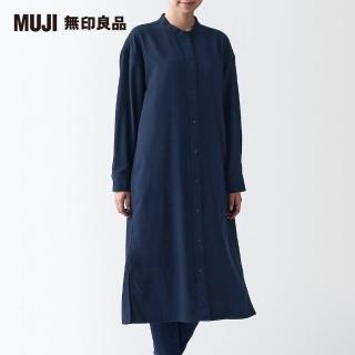 【MUJI 無印良品】女有機棉法蘭絨立領洋裝(共5色)