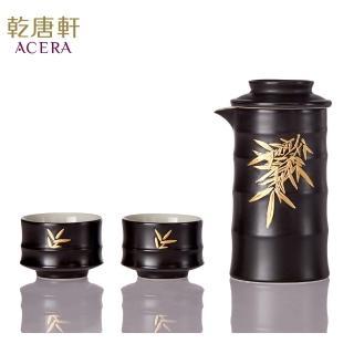 【乾唐軒】竹君子陶瓷泡茶器(一壺+二杯 / 黑金)