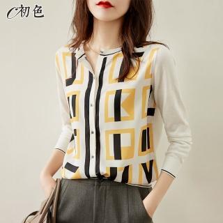 【初色】時尚幾何印花針織開衫-白色-97372(M-2XL可選)