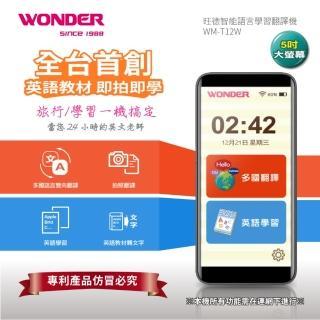 【WONDER