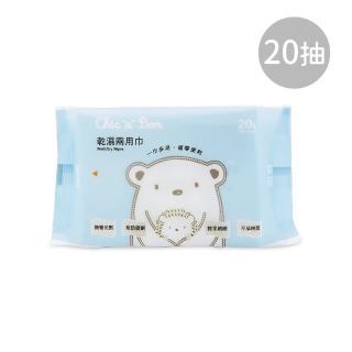 【奇哥】乾濕兩用巾15x20cm(20抽)/