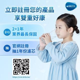 【BRITA】Marella 3.5L馬利拉濾水壺+3入全效型濾芯+3入去水垢濾芯(共7芯)