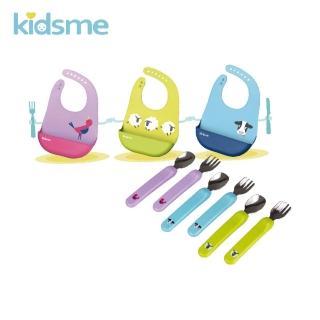 【kidsme】矽膠圍兜+嬰幼兒學習湯叉組(學習餐具)