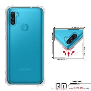【RedMoon】三星 Galaxy M11 6.4吋 軍事級防摔空壓殼 軍規殼 手機殼