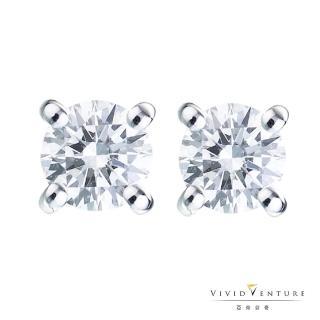 【Vividventure 亞帝芬奇】10分 天然真鑽 鑽石 耳環 隨興(白K金台+18K金耳針)