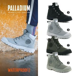 【Palladium】PAMPA/OX  LITE+系列 WP輕量防水靴-中性-十款任選