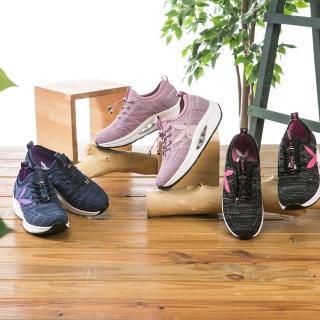 美國PLAYBOY閃鑽飛織專利足弓氣墊鞋/