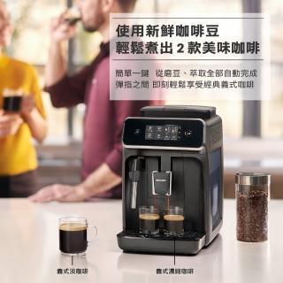 【Philips 飛利浦】淺口袋方案★全自動義式咖啡機(EP2220)+12包湛盧咖啡豆