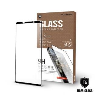 【T.G】SONY Xperia 5 II 電競霧面9H滿版鋼化玻璃(鋼化膜 玻璃保護貼 玻璃貼)