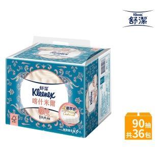 【Kleenex 舒潔】頂級四層喀什米爾抽取衛生紙 90抽x6包6串/箱