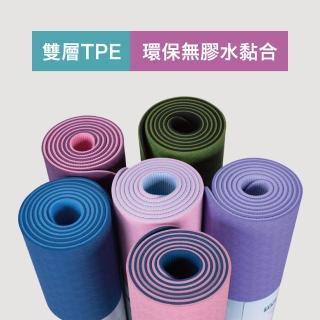 【Finder】買1送3_TPE雙色輔助線瑜珈墊-8色可選(贈背帶+透氣網袋+美臀帶)