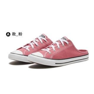 【CONVERSE】休閒鞋 穆勒鞋 懶人鞋 CTAS DAINTY MULE 女 粉(567948C)