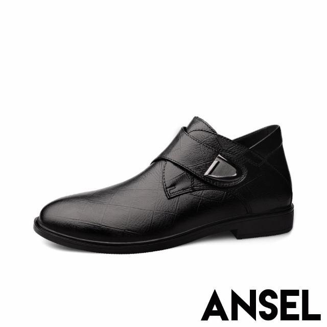 【ANSEL】真皮頭層牛皮個性壓紋時尚紳士孟克鞋-男鞋(黑)/