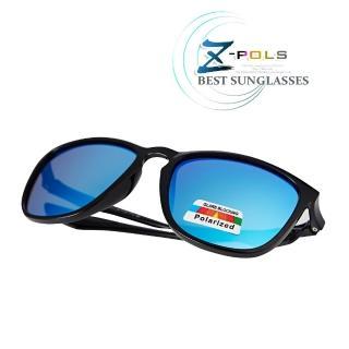 【Z-POLS】TR90輕量框體材質 搭REVO電鍍藍Polarized寶麗來偏光抗UV400太陽眼鏡(名牌風格好看有型)
