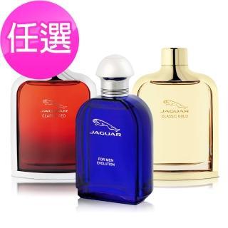 【JAGUAR 積架】熱銷男性淡香水100ml-任選(原廠公司貨)