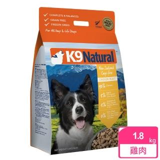 【K9 Natural】狗狗生食餐 冷凍乾燥-雞肉 1.8KG(狗飼料 雞肉)